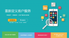 """易维帮助台荣获2016年度最佳企业服务创新产品"""""""