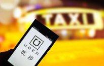 Uber(优步)建立接入呼出平台系统